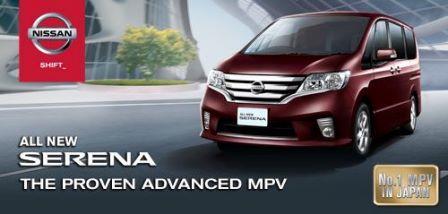 Dealer Nissan New Serena Jakarta