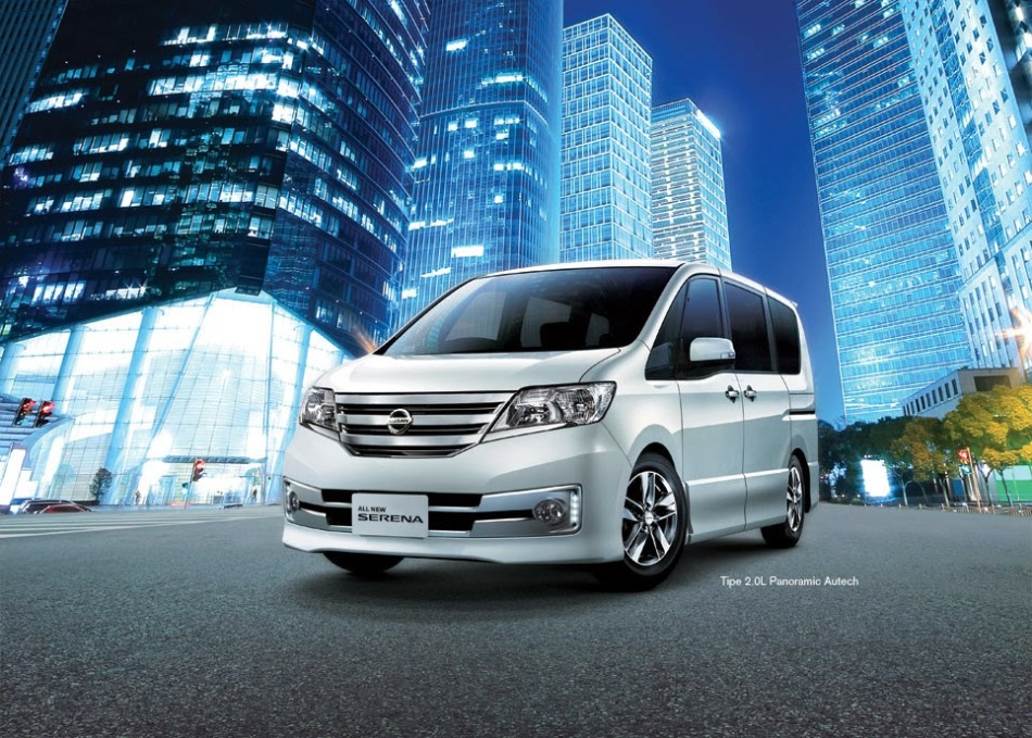 Nissan New Serena 2.0 Panoramic Autech- Banner